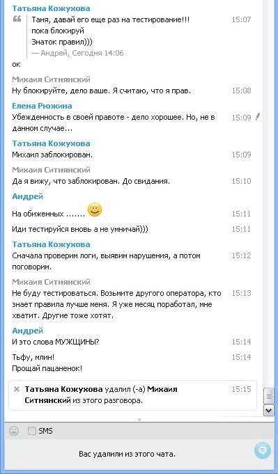 Минимальный вклад - 400 рублей =))