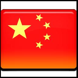 МММ в Китае стремительно набирает обороты