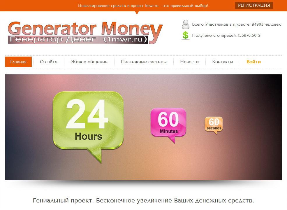 Первые итоги моих экспериментов с Generator Money и Cloud Matrix =)