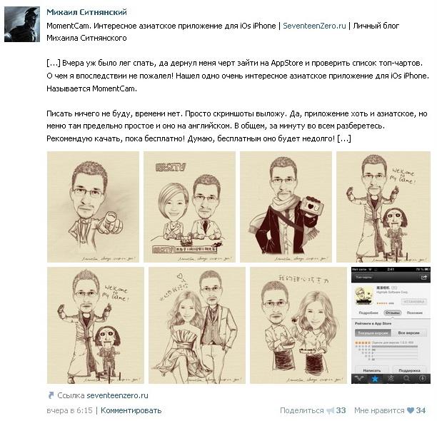 Оптимизация постов для раскрутки в prospero.ru