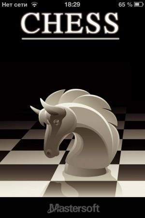 Шахматы для iPhone