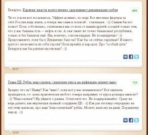 Мавроди жестко троллит банки =)