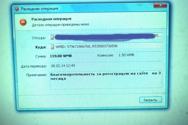 Новая регистрация на seventeenzero.ru