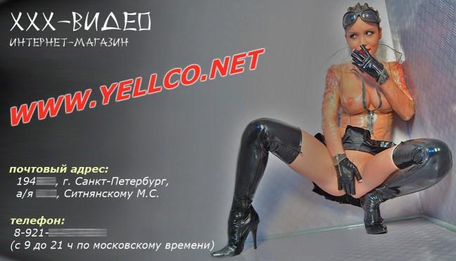 Визитка моего интернет-магазина =)