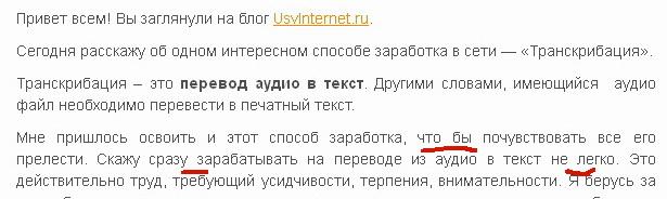 uchenik_1