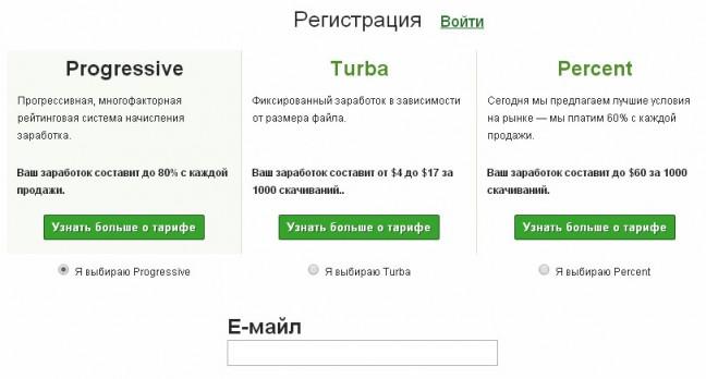 LetitBit заработок на файлообменниках