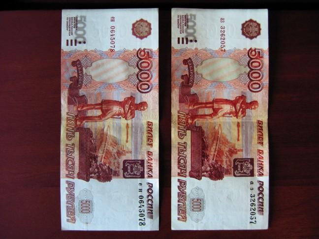 10 000 RUR