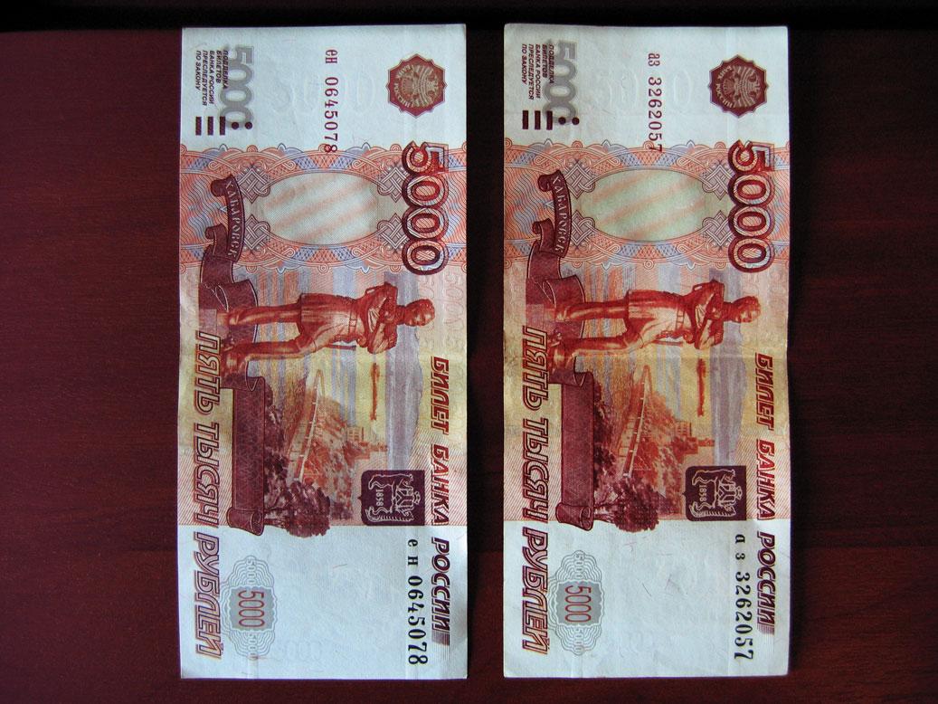 Читательница прислала 10 000 RUR =)